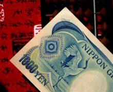 Giappone, la Boj riduce gli acquisti di titoli